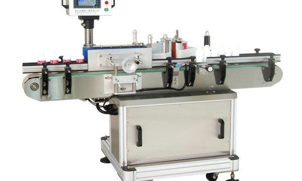 Fabricant de màquines d'etiquetatge de gerres rodones automàtiques