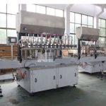 Màquines de producció de màquines d'ompliment de xampú d'alta qualitat