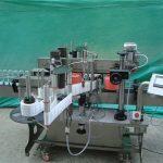 Màquina automàtica d'etiquetatge de caixes de paper d'alta qualitat