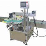 Màquina etiquetadora automàtica de galledes de 5 galons de preu de fàbrica