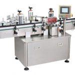 Fabricant de màquines d'etiquetatge adhesiu